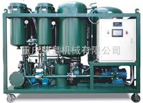 液压油高效真空滤油机