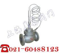 自力式溫度控製閥,不鏽鋼自力式溫度調節閥