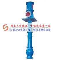 防洪雨水泵防汛雨水泵防汛防洪雨水泵抗旱雨水泵