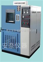空氣凍融試驗箱,凍融試驗機
