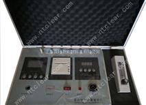 甲醛檢測儀 車內異味高溫蒸汽治理機 車內空氣檢測儀 八合一甲醛檢測儀 甲醛檢測治理儀器