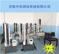電動拉力測試儀,電動拉力試驗機,全自動電動拉力機