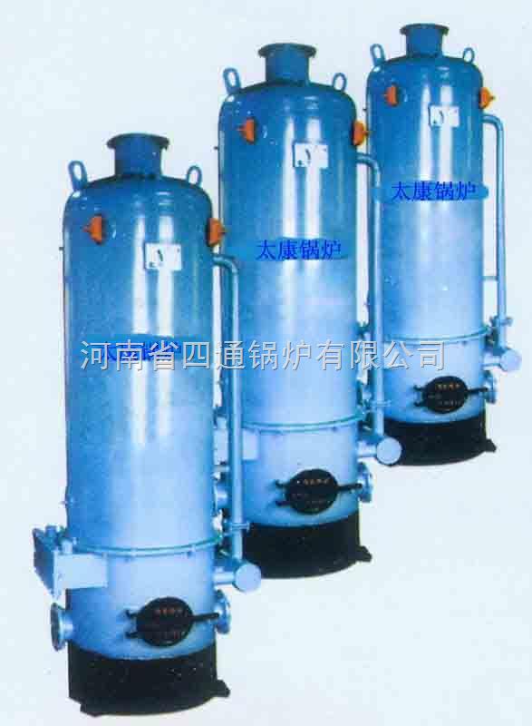 齐齐哈尔燃煤锅炉,齐齐哈尔立式燃煤蒸汽锅炉,哈尔滨燃煤蒸汽锅炉