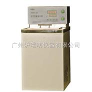 低溫恆溫槽TDXC-10/上海躍進TDXC-10低溫循環槽