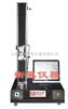 皮帶拉伸夾具,彎曲強度試驗機,上海 電子萬能實驗機,,撕裂強度試驗機的操作