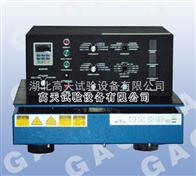 GT-F振动试验台五一优惠价