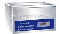台式醫用數控超聲波清洗器KH-100DY/KH-150DY/KH-250DY/KH-300DY