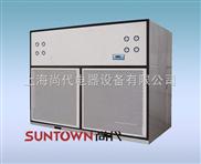 售(SALE):配电房除湿机-上海配电房除湿机
