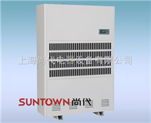 售(SALE):干燥食品除湿机-上海干燥食品厂除湿机