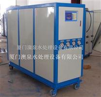 福建厦门工业冷水机