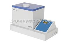 上海雷磁高浊度计/浊度仪WZS-185