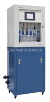 在线多参数水质监测仪SJG-705