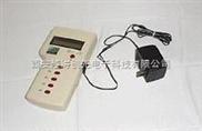 便携式水质分析仪(温度 盐度 溶氧度 pH 氨氮 硫化氢 ,亚硝 酸)/污水和水产养殖