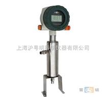 二线制工业电导率仪/电导率分析仪DDG-330