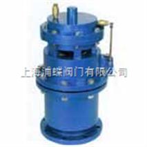 全壓高速氣缸式排氣閥QSP【上海排氣閥知名廠商】