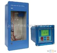 PHG-7685A-工业pH计PHG-7685A