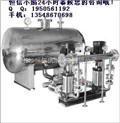 吉林成套无负压变频供水设备,无负压供水器,生活变频供水设备,管网加压机组,全自动变频调速恒压生活供水设备,自动恒压水泵