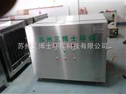 垃圾處理站氣味凈化設備