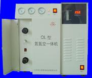 QL型氮氫空一體機QL-NHA300