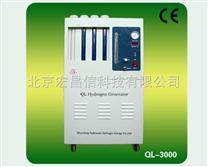 QL-2000/3000型高純氫氣發生器