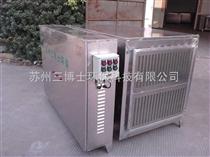 印刷廠廢氣淨化器