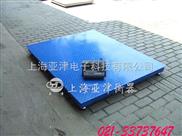 江苏3t电子打印SCS泵称,1乘1米固定地磅秤