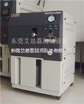 紫外線老化箱|UV老化試驗機