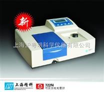 液晶顯示器可見分光光度計722N