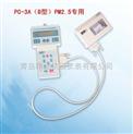 供應南京呼吸性粉塵濃度測定儀,pm2.5檢測