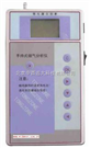 手持煙氣分析儀/便攜煙氣分析儀M290401