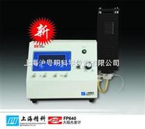 土壤分析、水泥分析火焰光度計FP640