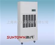 """售(SALE):上海游泳池""""蒸气""""除湿机"""