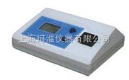 SD9011水質色度儀SD9011
