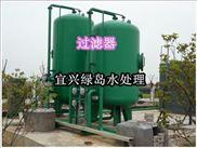机械过滤器砂滤器