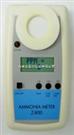 Z-800手持式氨气检测仪
