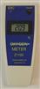 Z-1100手持式氧氣檢測儀