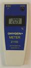 Z-1100手持式氧气检测仪