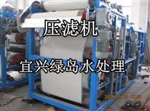 汙泥帶式壓濾機報價