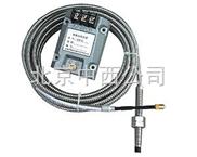 振動變送器 型號:HK-1-31