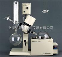 1~3升主机电子无极调速旋转蒸发器RE-5203