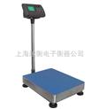 电子平台秤(1000kg台秤/1000kg电子秤)