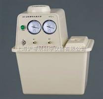 上海亚荣循环水真空泵SHZ-III/厂家直销/价格优惠