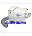 净化器-油雾净化器/油烟收集器供应鸡西 质优价廉