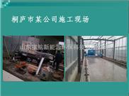 专业印染污泥处理设备 污泥干化设备