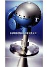 罗斯蒙特5601雷达液位变送器