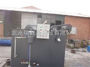 北京涡凹气浮设备