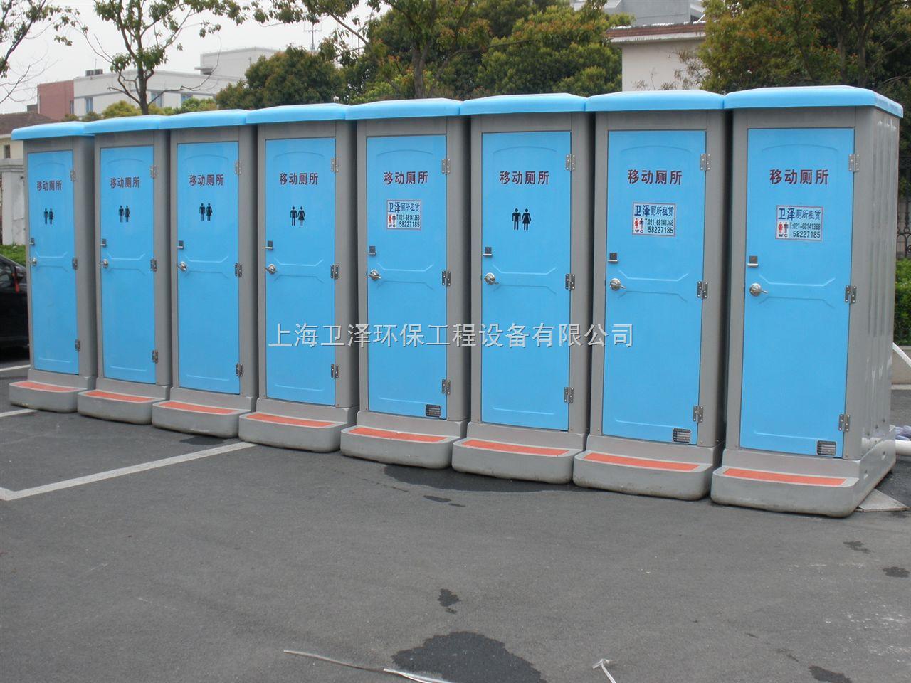 移动厕所租赁 杭州移动厕所租赁 移动厕所厂家
