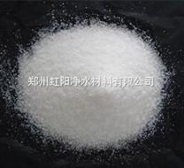 黄岩岛聚丙烯酰胺厂家