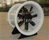 【混流风机-钢制混流式通风机-SWF型高效低噪混流通风机】