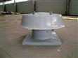 低噪聲屋頂風機 防爆屋頂風機 BDW-87-3係列屋頂風機